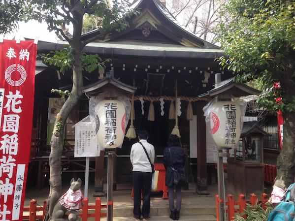 上野花園稲荷神社