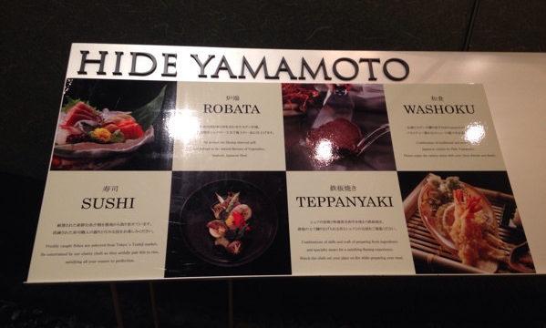 シンガポール HIDE YAMAMOTO