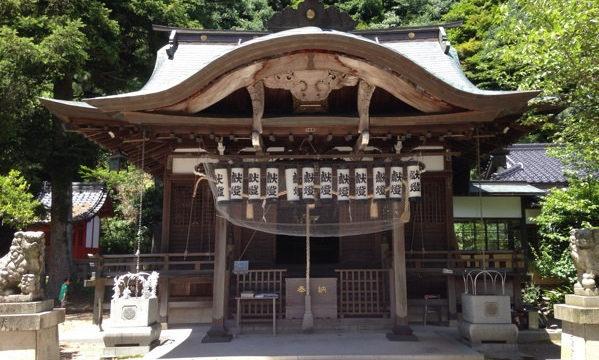 城崎温泉 パワースポット神社