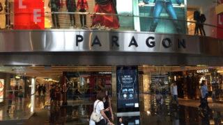マリーナベイサンズ パラゴン ショッピング