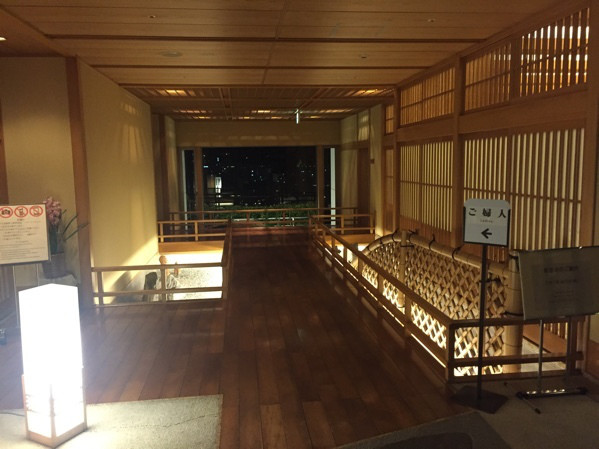 有馬温泉 高級ホテル