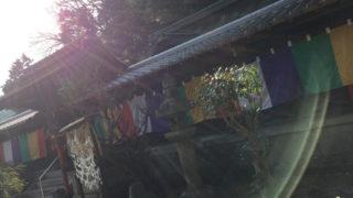 長等神社 馬神神社