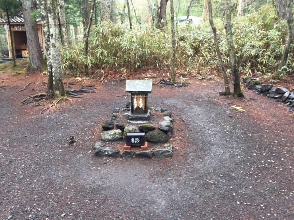 新屋山神社